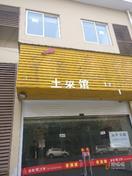 南京市 浦口区 260平方米 楼房 可使用3年