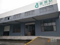 南京市 江宁区 2000平方米 独立院落 可使用3年